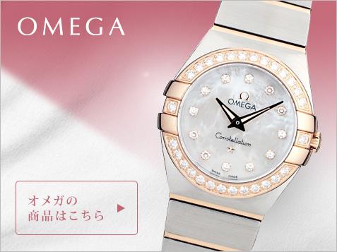 e11d4ab50 レディース腕時計ならGMT 人気ブランドのカルティエ,ブルガリ ...