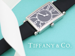pretty nice 857ef 406b8 レディース腕時計ならGMT 人気ブランドのカルティエ,ブルガリ ...