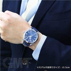 アクアテラ コーアクシャル マスタークロノメーター 41mm 220.13.41.21.03.001 ブルー