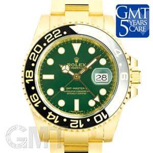 II 116718LN グリーン