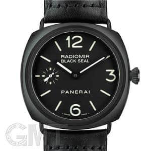 ブラックシール PAM00292