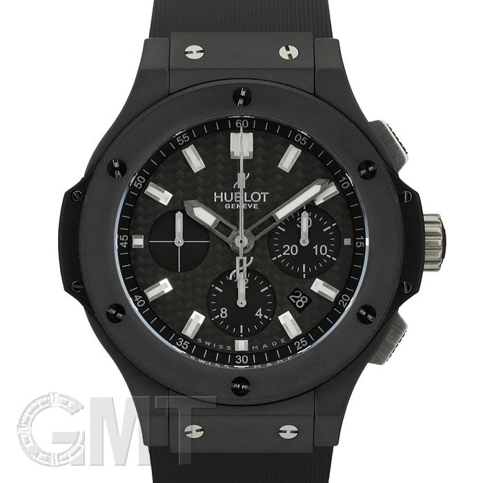innovative design ba5db 2b260 hublot時計 買取見積・買取相場・価格   1ページ目 GMT(新品 ...