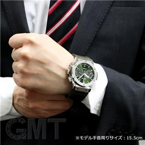 フュージョン チタニウム グリーン 45mm 521.NX.8970.LR