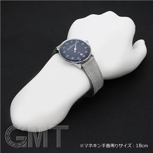 プラス ブルー グレースエード NE408【正規輸入商品】