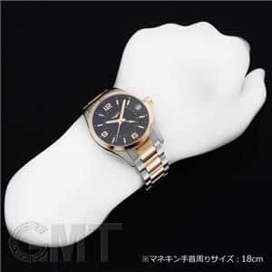クラシック GMT ブラック 42mm L2.799.5.56.7