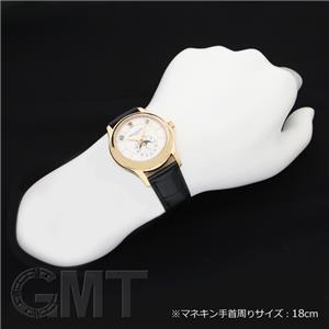 5205R-001 オパーリン ホワイト
