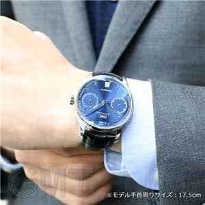 オートマティック IW500710 ブルー