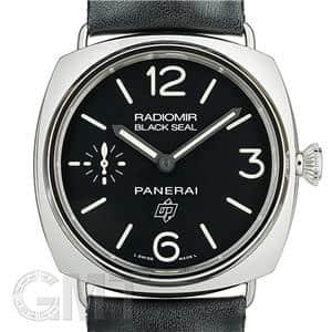 ブラックシール ロゴ 45mm PAM00380