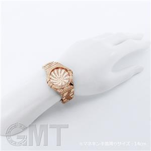 コーアクシャル 31mm 123.55.31.20.55.008