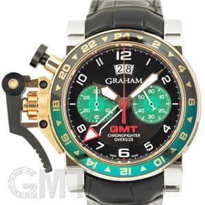 オーバーサイズ GMT スティール & ゴールド 2OVGG.B16A
