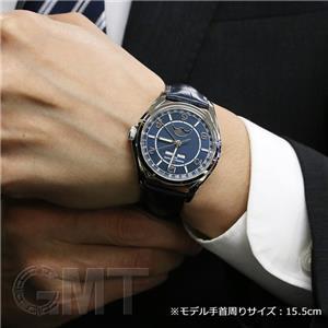 コンプリートカレンダー  4000E/000A-B548 ブルー