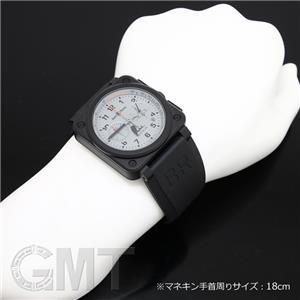 03-94-RAFALE-CE グレー 500本限定