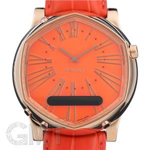 Vesper Orange VSV03OG-AOG1