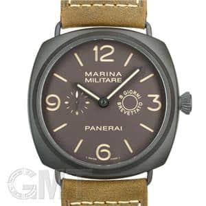 コンポジット マリーナミリターレ PAM00339