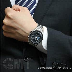 プロフェッショナル ミッションズ ジェミニ11号 3597.09【世界150本限定】