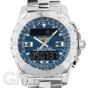エアウルフ A783C11PRS ブルー