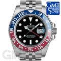 ROLEX ロレックス GMTマスター II 126710BLRO ブルーレッド【ワンプライス買取!アンリミテッド!期間限定~10/31迄】