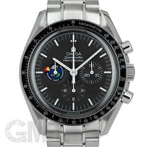 プロフェッショナル ミッションズ アポロ7号 3597.11