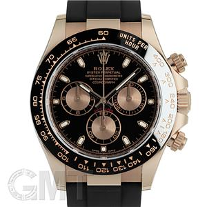 116515LN ブラック/ピンク オイスターフレックス ランダムシリアル