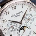 PATEK PHILIPPEパテック・フィリップ グランド コンプリケーション 5327R-001 永久カレンダー 5