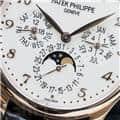 PATEK PHILIPPEパテック・フィリップ グランド コンプリケーション 5327R-001 永久カレンダー 6