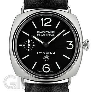 ブラックシール ロゴ PAM00380