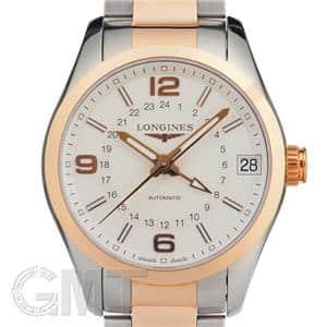 クラシック GMT L2.799.5.76.7