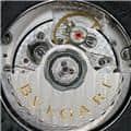 BVLGARI ブルガリ ブルガリ・ブルガリ カーボンゴールド BBP40BCGLD 22