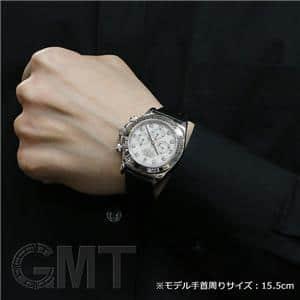 16519NG ホワイトシェル U番