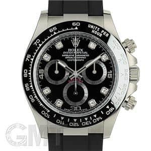 116519GLN ブラック 8Pダイヤ オイスターフレックス ランダムシリアル
