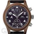 IWC インターナショナルウォッチカンパニー パイロットウォッチ クロノグラフ ラストフライト ブラウンセラミック IW388004 世界1700本限定